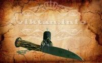 Ритуальный нож ведьмы