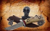 Ритуальный нож магический