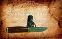 Жертвенный Нож для ритуалов