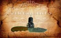 Колдовской Нож для ритуалов